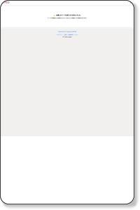 千葉県のイベント 観光施設、レジャー施設 - Yahoo!ロコ