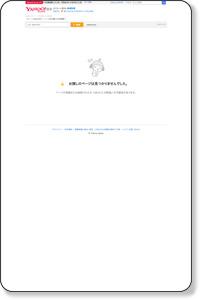 癒し家タイ式マッサージ [延岡/整体、マッサージ] - Yahoo!ロコ