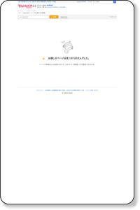 富山カウンセリングセンター(NPO法人) [大泉(富山県)] - Yahoo!ロコ