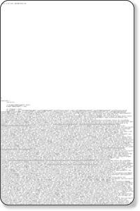 会社概要|MEO グーグルマップ上位表示.NET