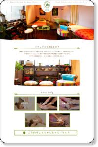 熊本のタイ古式マッサージは癒しどころ眠眠へ|癒しどころ眠眠