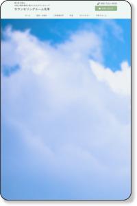 大阪 和歌山のカウンセリングルーム名草 新大阪 臨床心理士のカウンセリング 公認心理師の悩み相談