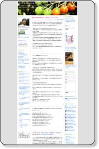 福島高3母親殺害事件(1)−家族カウンセラーの見方 -あなたの子どもを加害者にしないために