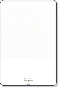 (社)日本アロマ環境協会認定 アロマアドバイザー資格認定教室 アロマテラピースクール  リラクゼーション ナチュラル.C