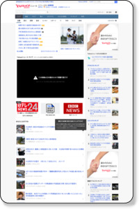 http://news.yahoo.co.jp/