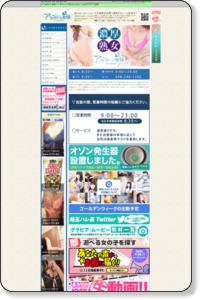 宮城県多賀城☆主婦の幸せ心理学☆心理カウンセラー いさな悦子のプロフィール