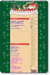 滋賀の就職活動支援カウンセラー「プリケ」のブログ