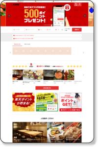 千葉こどもの国 キッズダム Kids Dom レストラン(地図/市原/アミューズメント) - ぐるなび