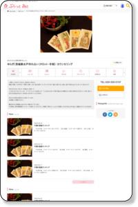 ゆらぎ|茨城県水戸市の占い(タロット・手相)・カウンセリング - 【ラキナビ】