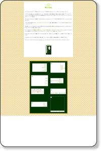 * Recovery Note - AC(アダルトチルドレン)、家族内トラウマ・サバイバーのためのホームページへようこそ *