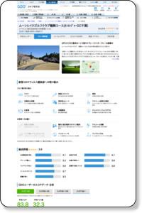 GDO | セントレジャーゴルフクラブ千葉(千葉GPCC) | 千葉県 | ゴルフ場詳細情報 | ゴルフ場予約 | ゴルフダイジェスト・オンライン