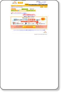 ビューティ 癒し求人情報-佐賀周辺 - アルバイト・バイト/正社員求人情報の451039in佐賀