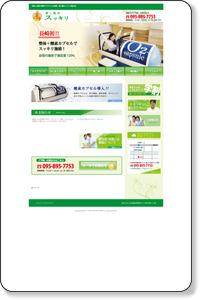 整体と酸素カプセルによる施術|癒し整体スッキリ長崎本店