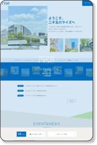 二子玉川ライズ・ショッピングセンター 公式サイト