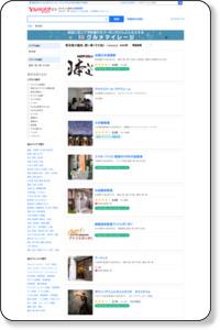 「東京都 趣味、習い事(その他)」の検索結果 - Yahoo!ロコ