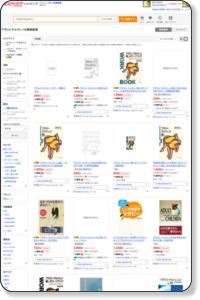 「アダルトチルドレン」の検索結果 - Yahoo!ショッピング - Tポイントが貯まる!使える!ネット通販