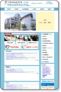 在校生へ カウンセリング・ルームのご案内 / 福岡県立博多青松高等学校 定時制