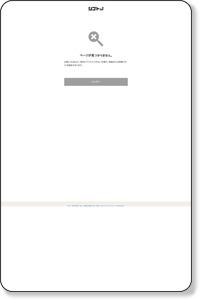 【カウンセラー 福島】の転職・求人情報