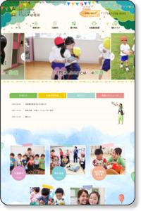 東京都あきる野市にある幼稚園 / すもも木幼稚園 - 東京都あきる野市にすもも木幼稚園はあり、学校法人岸野学園の幼稚園です。あきる野市で一番の幼児教育を実践するあきる野市にある学校法人岸野学園すもも木