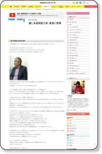 癒し系透視能力者・香港に登場 中国/香港特派員ブログ | 地球の歩き方