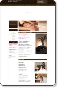 整体(福井市)女性専用リンパサロン癒しRoom TORIKO~トリコ~|腰痛・肩こり・冷性・むくみなど