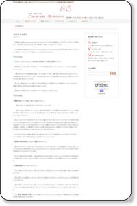 ドリーマ【dreama】|企業ホームページ・サイト制作は広島・岡山を中心に全国対応。ビジネス+ブログ+Eコマース+プロモーションツール(CMS)