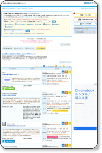 広島市中区 精神科 の 病院検索【お医者さんガイド】25件の該当があります