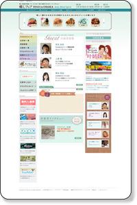 癒しフェア2012 in 大阪