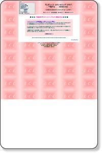 レディース・カウンセリング・クラブ千駄木(東京都文京区)ご相談内容の例