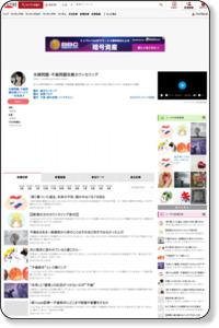 離婚・不倫カウンセリング〜明日へ架ける橋〜 - にほんブログ村