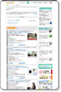 福岡県のキャリアカウンセラー講座・学校(スクール・教室・専門学校)を比較|資格情報はBrushUP学び