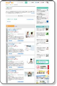 岡山県の心理カウンセラー講座・学校(スクール・教室・専門学校)を比較|資格情報はBrushUP学び