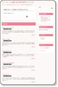 心理テスト 性格診断(エゴグラム)・恋愛相談 心理カウンセリング こころのcafe