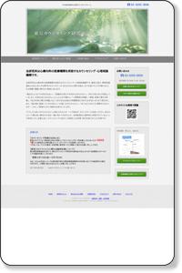東京カウンセリング研究所(千代田区神田) | 心理カウンセリング・心理検査