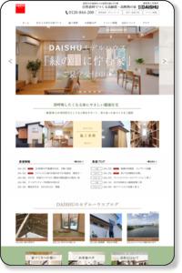 千葉県で注文住宅(二世帯住宅・自然素材の家)なら工務店DAISHU