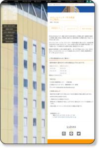 カウンセリング(学生相談) - キャンパスライフ - 北海道文教大学
