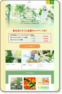 札幌|カウンセリング|催眠療法|前世療法|インナーチャイルド【ヒーリングハート グリーンフィールド】北海道|ヒプノセラピー