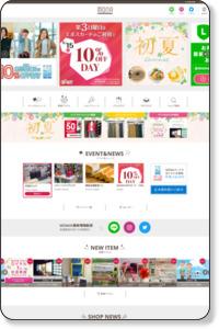 【MONA新浦安】新浦安駅直結のショッピングセンター