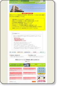 公益財団法人東京都保健医療公社 荏原病院
