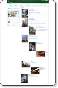 レジャーホテル投資・社債、セミナー、ホテル経営コンサルタント|株式会社イーアイホテルシステムズ|運営ホテル