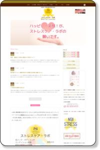 へそエステで話題のサロン。東京銀座、福岡にある東洋美容サロンです。