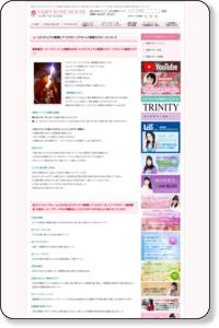 スピリチュアル開運ヒプノセラピー|スピリチュアルカウンセリングのフェアリーローズハウス東京渋谷・大分別府オフィス | スピリチュアル・アカシック・占いセラピー・カウンセリングのフェアリーローズハウス