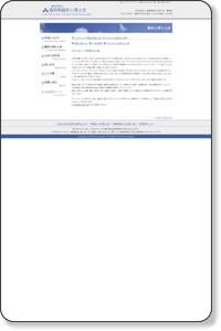臨床心理士とは:カウンセリングを受けたい時 | 一般社団法人 福岡県臨床心理士会