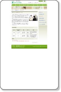 カウンセリング | 外来案内 | 府中みくまり病院【社会福祉法人 広島厚生事業協会】