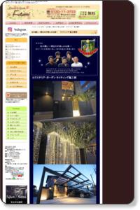 光の癒し~帰るのが楽しみな家-外構・エクステリア,ガーデン工事は埼玉越谷の㈱双美へ