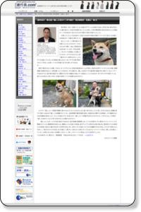 [室町紀行]「癒し」を求めて| 伊予銀行 東京事務所 佐賀山 隆 氏|銀行員のためのポータルサイト[銀行員ドットコム
