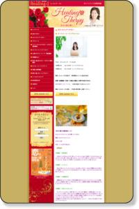 カードセラピー研究所【Healing・I】神戸・山形・仙台 | 個人セッション お一人様コース
