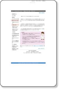 佐賀大学医学部附属病院 −対象となる方−