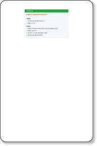三重県の温泉 癒しの里 伊賀の湯トップページ