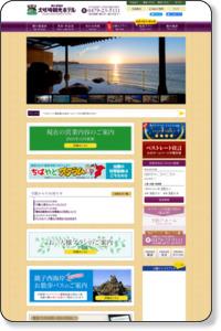 潮の湯温泉 犬吠埼観光ホテル(千葉県銚子市)| 公式ページ